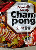 Instant Noodle Cham-Pong Ramyun - Product