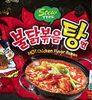 Hot Chicken Flavor Ramen Stew Type - Produit