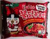 Buldak Tomato Pasta - Product