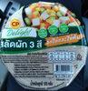 สลัดผัก 3 สี - Product