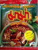 Instant Noodles Moo Nam Tok Flavour - Product