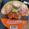 MamaTomyamkung - Product