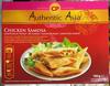 chicken samosa - Product