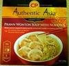 Prawn Wonton Soup With Noodles - Product