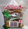 Singlong Palm Sugar - Product