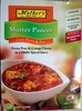 Mutter Paneer - Product