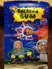 Knister gum - Product
