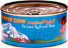 Happy Cow Ost - Product