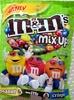 M&Ms Mix Ups - Product